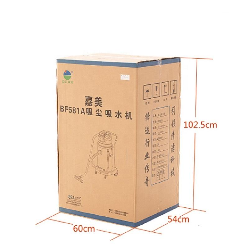 Пластиковый Электрический пылесос с 2 двигателями, 70 л, для школы, супермаркета, магазина мойки автомобилей