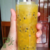 Frozen Passion Fruit Pulp High Quality with Seeds from Vietnam
