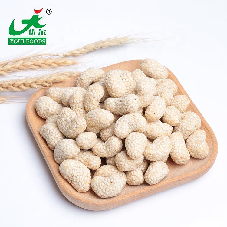 Snacks Cashew Nuts Roasted Wasabi Cashews with Certificates HALAL HACCP Kosher