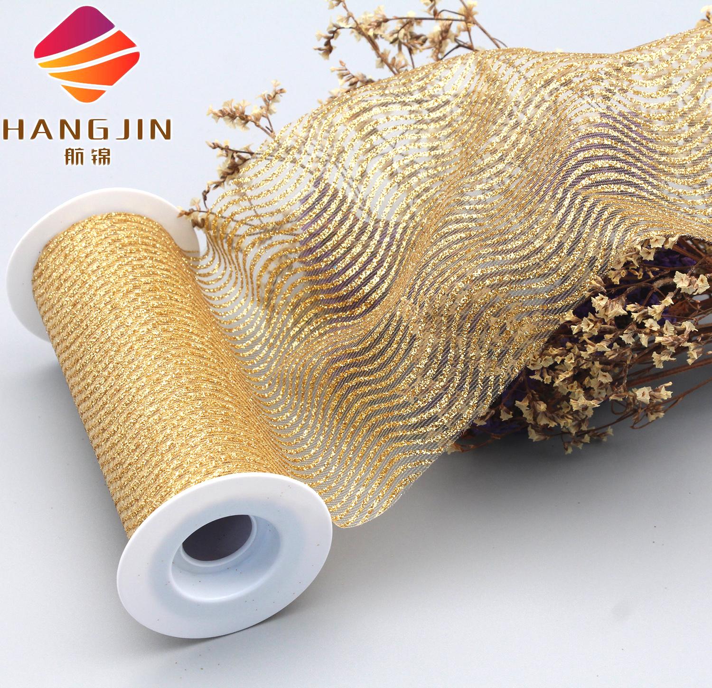Африканская кружевная ткань Нигерия кружевная ткань блестящая ткань рулон для праздничного украшения вечернее платье