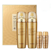 Intenso Cura Oro 24K Lumaca Toner Emulsione di cura Della Pelle Set 69.09