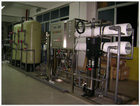 Water Machine Water Machine Ro Commercial RO Drinking Water Treatment Machine Purification Ultrafiltration System