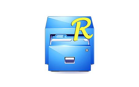 RE文件管理器v4.10.2专业版