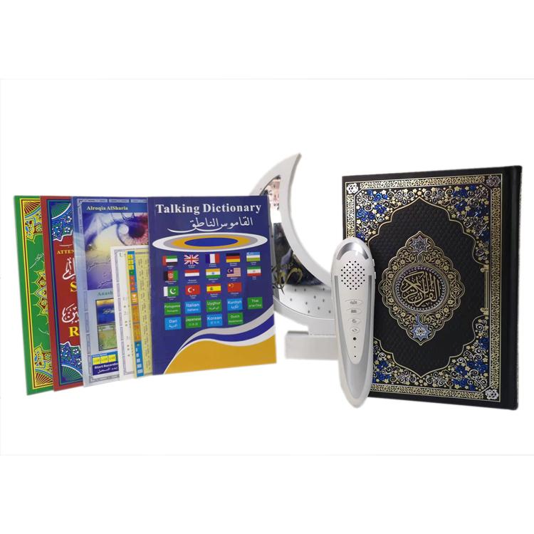 2020 ручка для чтения Корана M9, Бесплатная загрузка проигрывателя, ручка для чтения корана