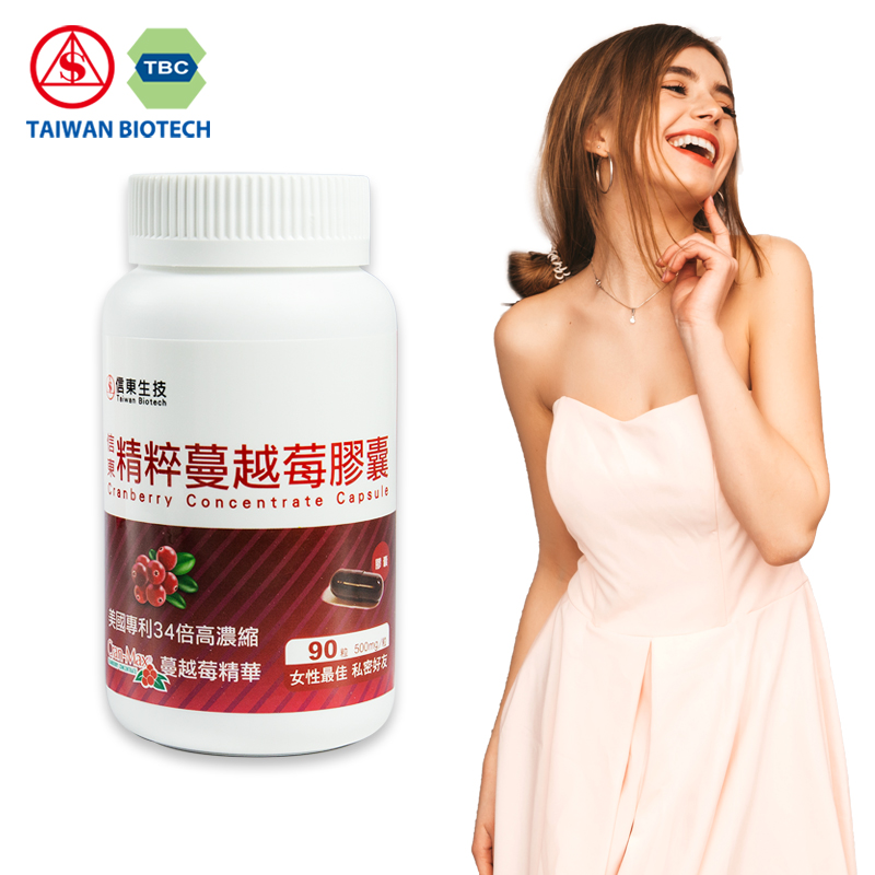Cranberry extract Capsules promote urinary health