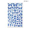 ZY036-3 Blue