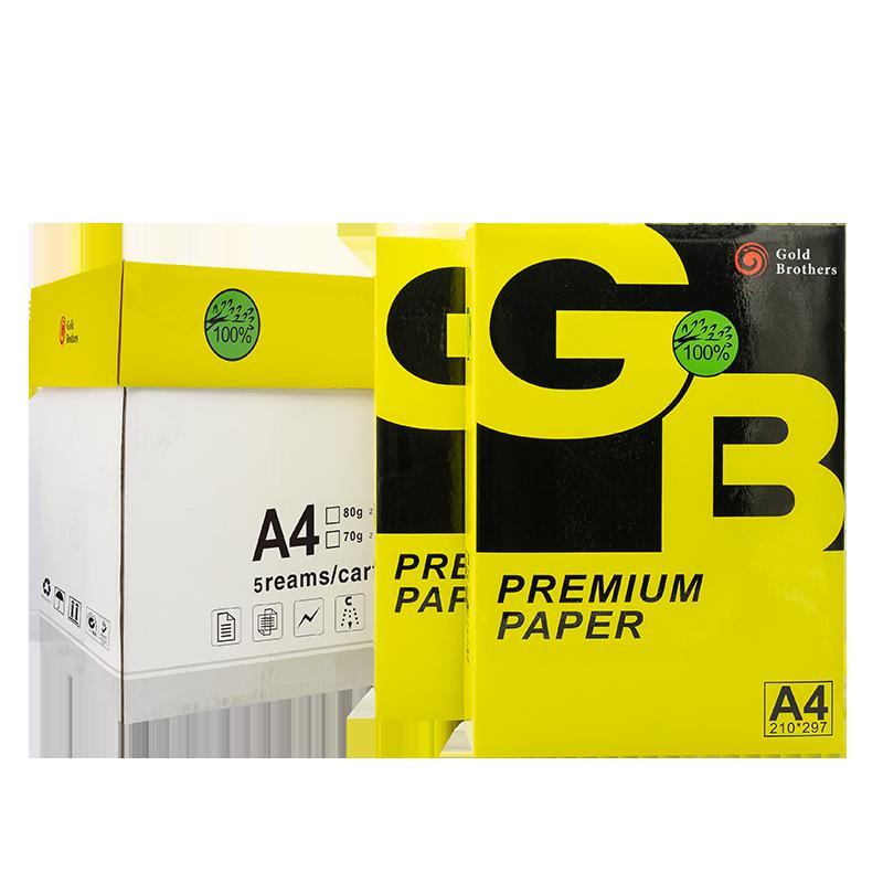 A4 Copy Paper 70GSM 75 GSM 80GSM CIE 145-167 Bond Copypaper 500 Sheets/Ream - 5 Reams/Box Copy Paper A4