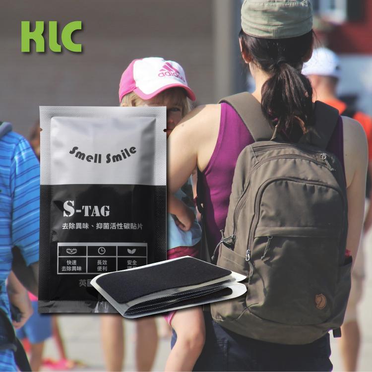 Odor Proof Fragrance Free Carbon Eliminator Anti-Bacteria GYM Bag Patch