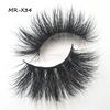 MR-X34