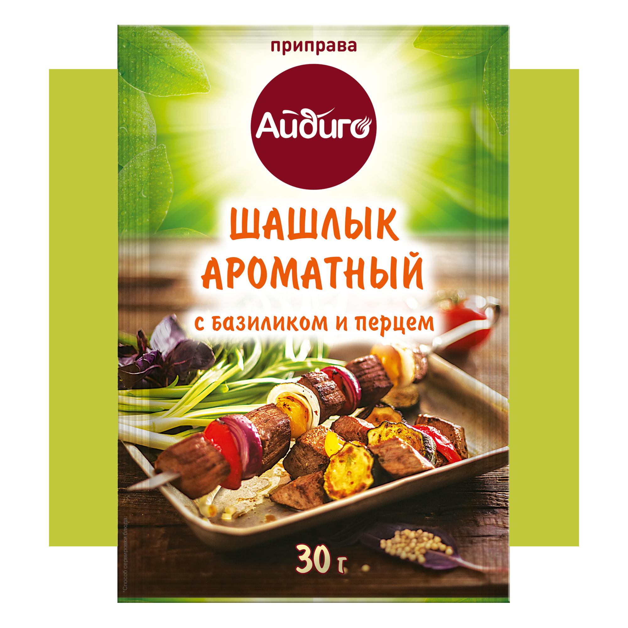 A003 - Aidigo barbecue seasoning with basil 30g