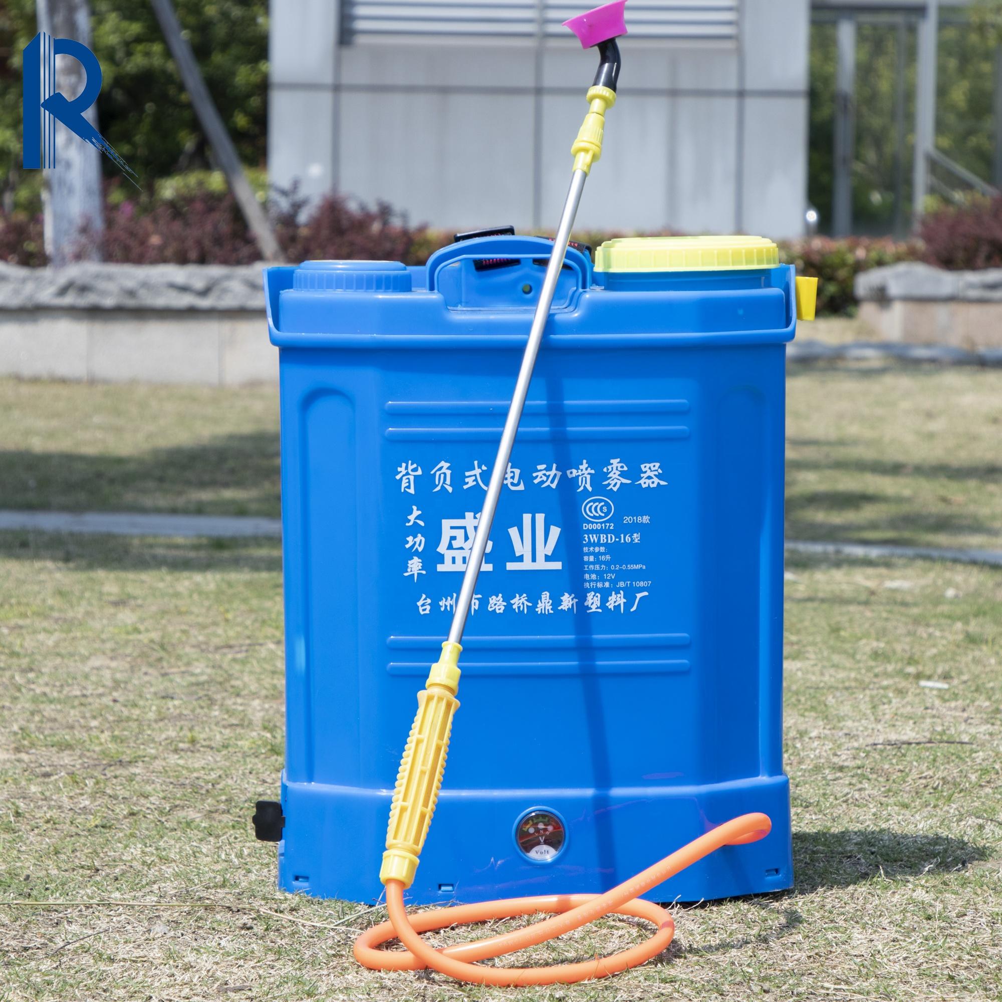 China 16 Liter Agriculture Battery 12V 8Ah Operated Knapsack Sprayer Pump