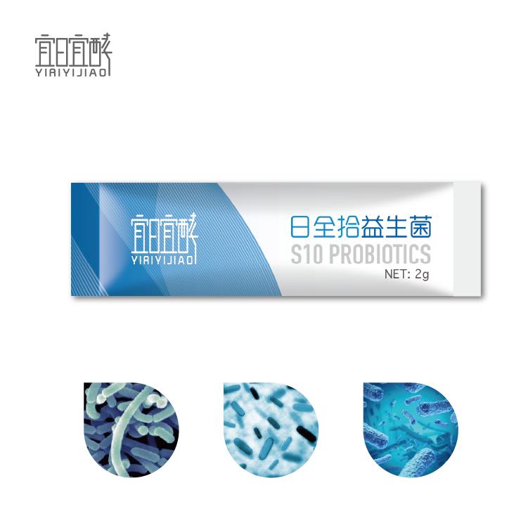 ODM health care probiotics immune booster supplements