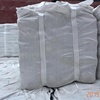 /product-detail/cement-refractory-cement-50007315503.html