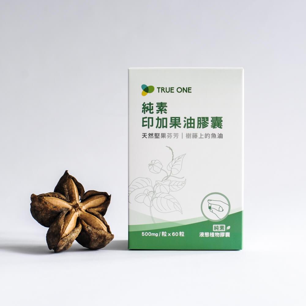 Vegetable keto price oil sacha inchi omega pill Vegetable keto price oil sacha inchi omega pill