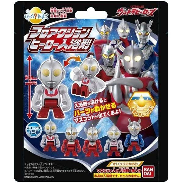 Ultraman   Bathing agent