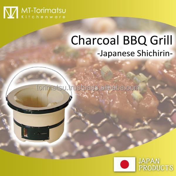 Японский классический дизайн, круглая форма, гриль для барбекю на улицу