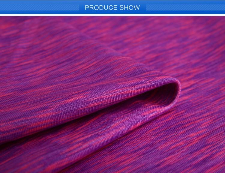 87 Polyester 13 Spandex 250gsm Yarn Dye Activewear