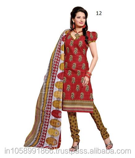 ladies salwar suits suppliers - photo #40