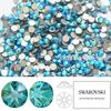 Blue Zircon Shimmer (229SHIM)