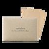 יופי כלי ג 'ג' ו וולקני שמן בקרת נייר 50pcs 3.18