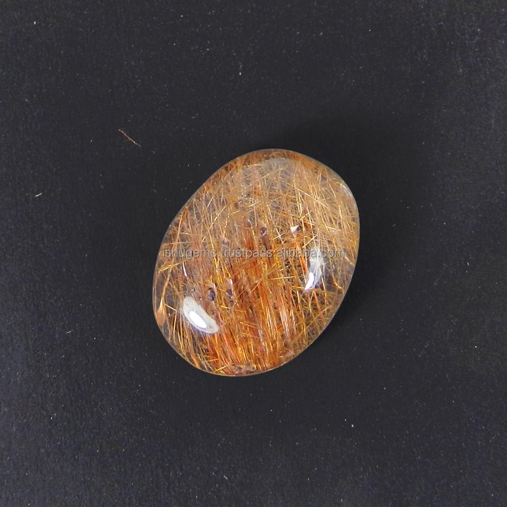 Natural Golden Rutile Quartz Oval Cabochon Loose Gemstone for jewelry making Golden Rutile Quartz