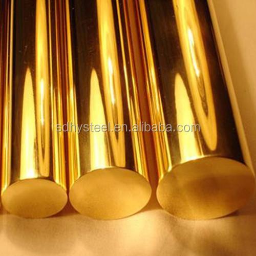 Copper-Zinc Brazing rod Brass welding rods SW221 RBCuZn-A RBCuZN-B CuZnNi CuZnNi10 Cu60Zn40