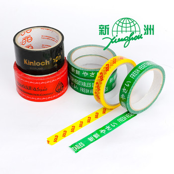 Adhesive Sealing Carton Logo Sealingcustom Sticky Tape Red Blue Tape