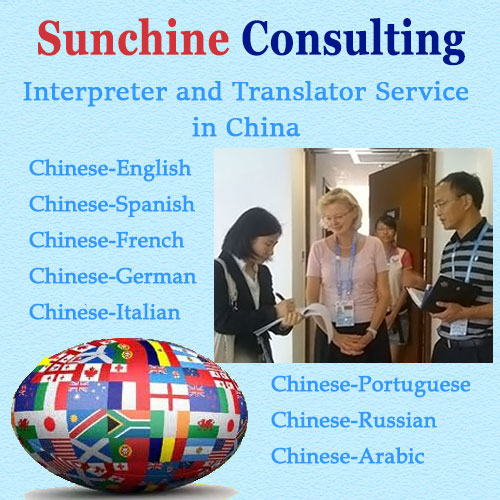 Chinese Translation Interpreting Services Chinese To English French Spanish Italian German And More Buy Chinese To English Interpreter Service Spanish Chinese Translator Interpreter In Guangzhou Chinese Translation Interpreting Services Product On