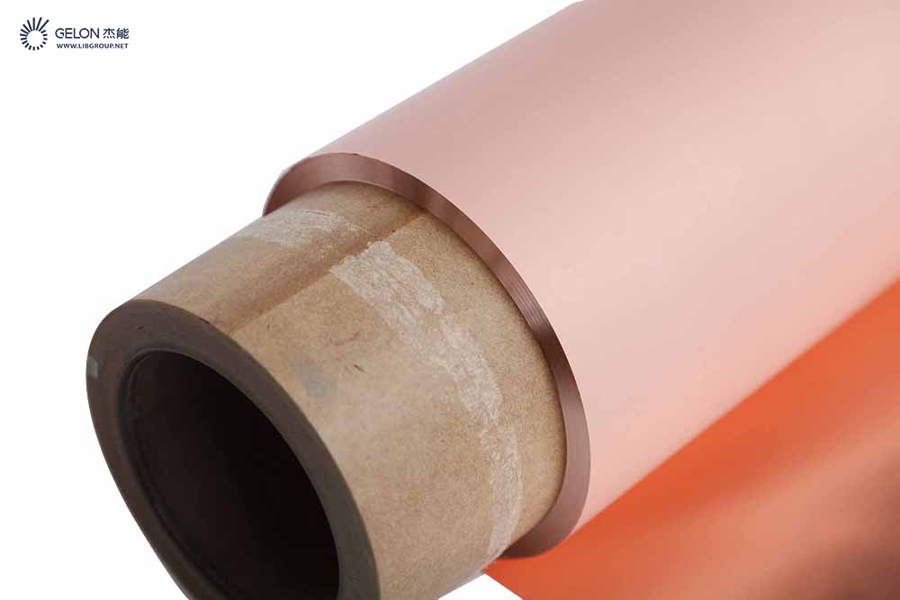 Материалы для батарей Gelon, медная фольга для анодной подложки литий-ионной батареи