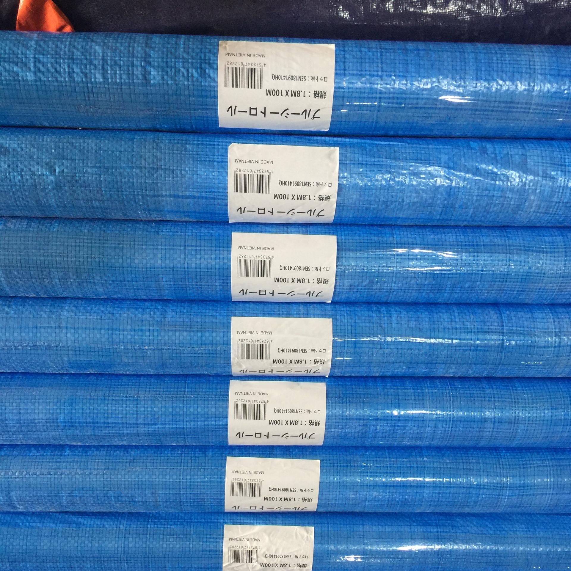 Синие рулоны ПЭ брезента, сделано во Вьетнаме
