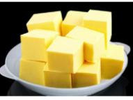 Fatty Acids / Inedible Beef Tallow / raw material to produce fatty acids (whatsapp +84 845 639 639)