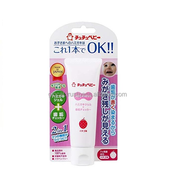 Японский стоматологический прибор для проверки зубного налета и зубная паста для младенцев, вкус дыни 50 г, оптовая продажа
