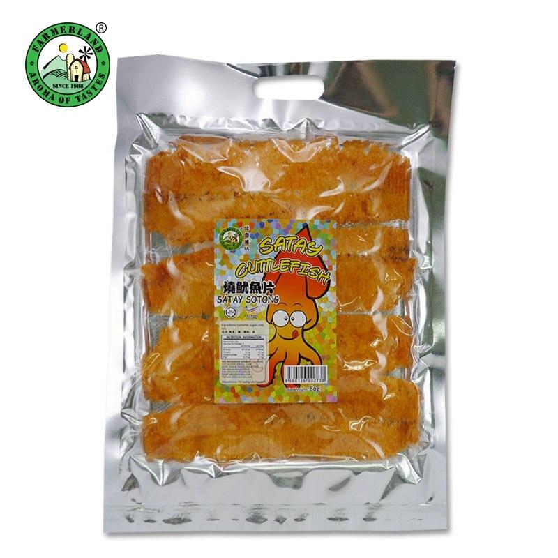 80g Farmerland Satay Cuttlefish Dried Cuttlefish Snacks Buy Dried Cuttlefish Seafood Snack Satay Product On Alibaba Com