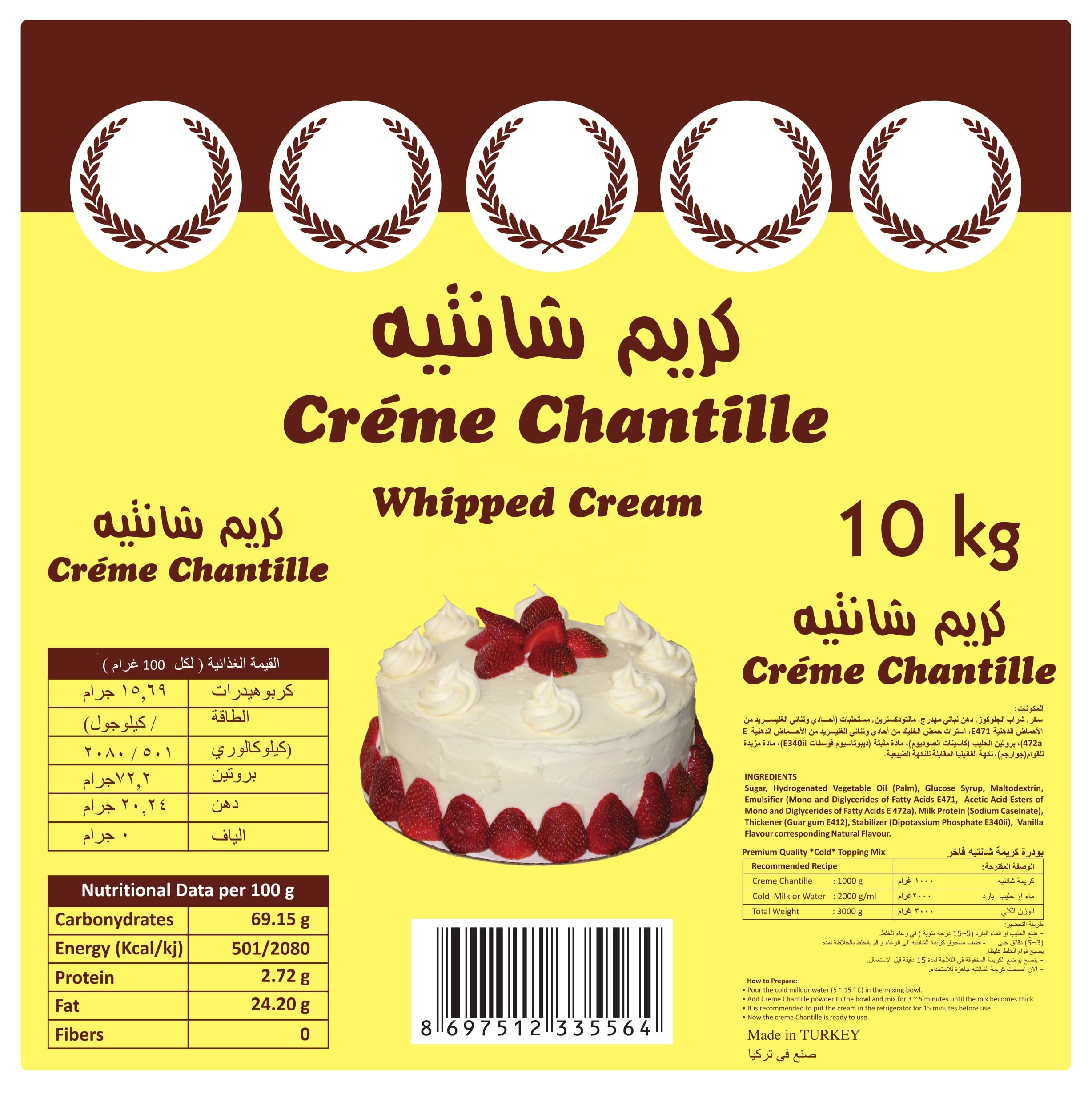 Whipped Cream Chantilly Topping Mix Buy Whipped Cream Dispenser Creme Chantilly Topping Cream Powder Product On Alibaba Com