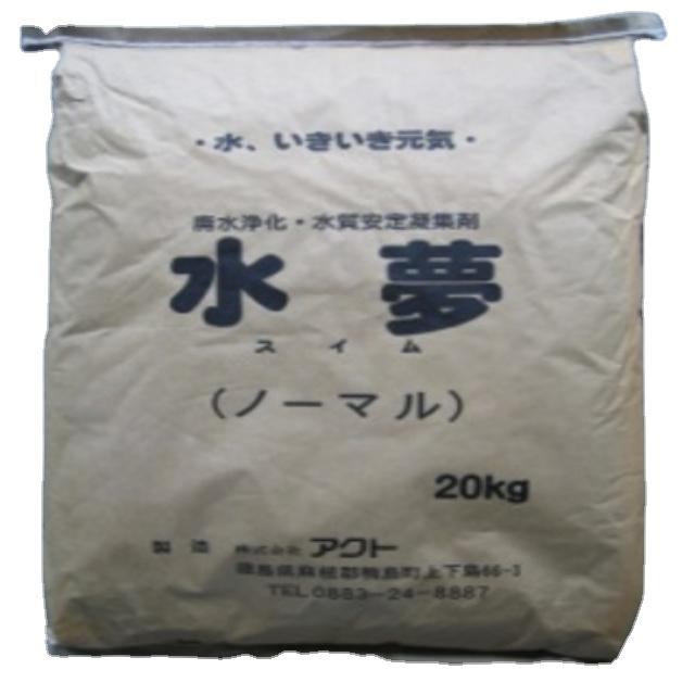 Японская Высококачественная реакция флокуляции для дозирования, распродажа