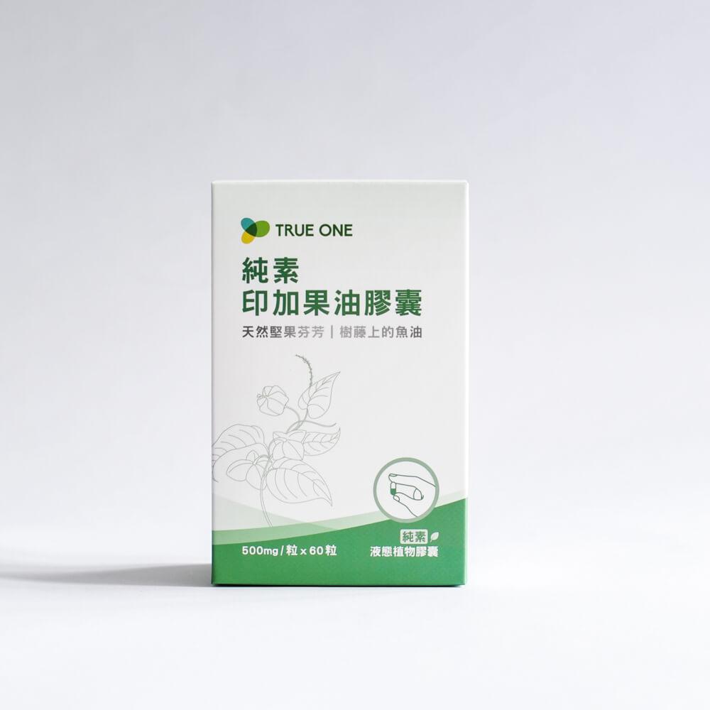 High good fat burn sacha inchi omega oils tablet