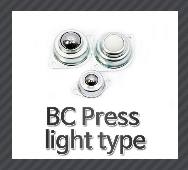Шариковый трансферный ролик, шариковый ролик BC, световой пресс типа BC-5/8 BC-1 BCP-1