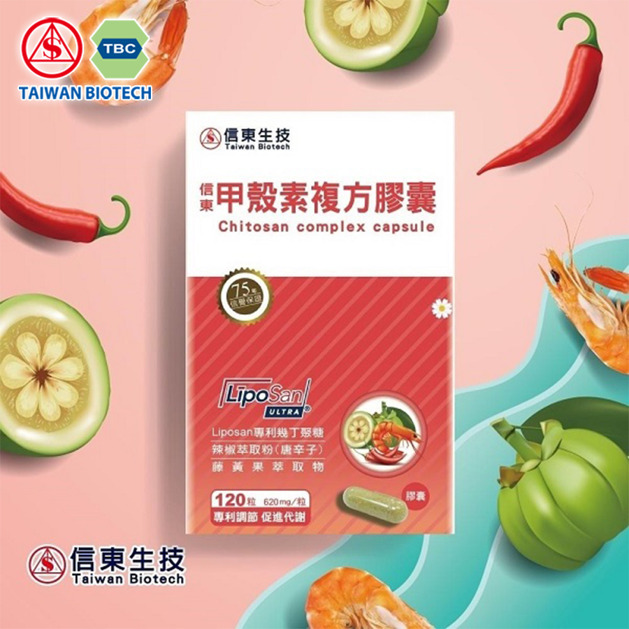 Slim supplement chitosan capsule for weight loss