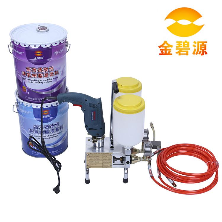 Epoxy Resin Injection Pump