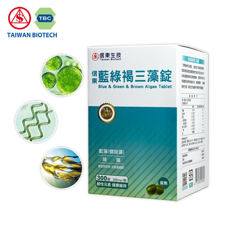 OEM Spirulina Chlorella Kelp dietary supplement product