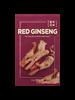 الطبيعي الأحمر الجينسنغ قناع ورقة 10 قطعة