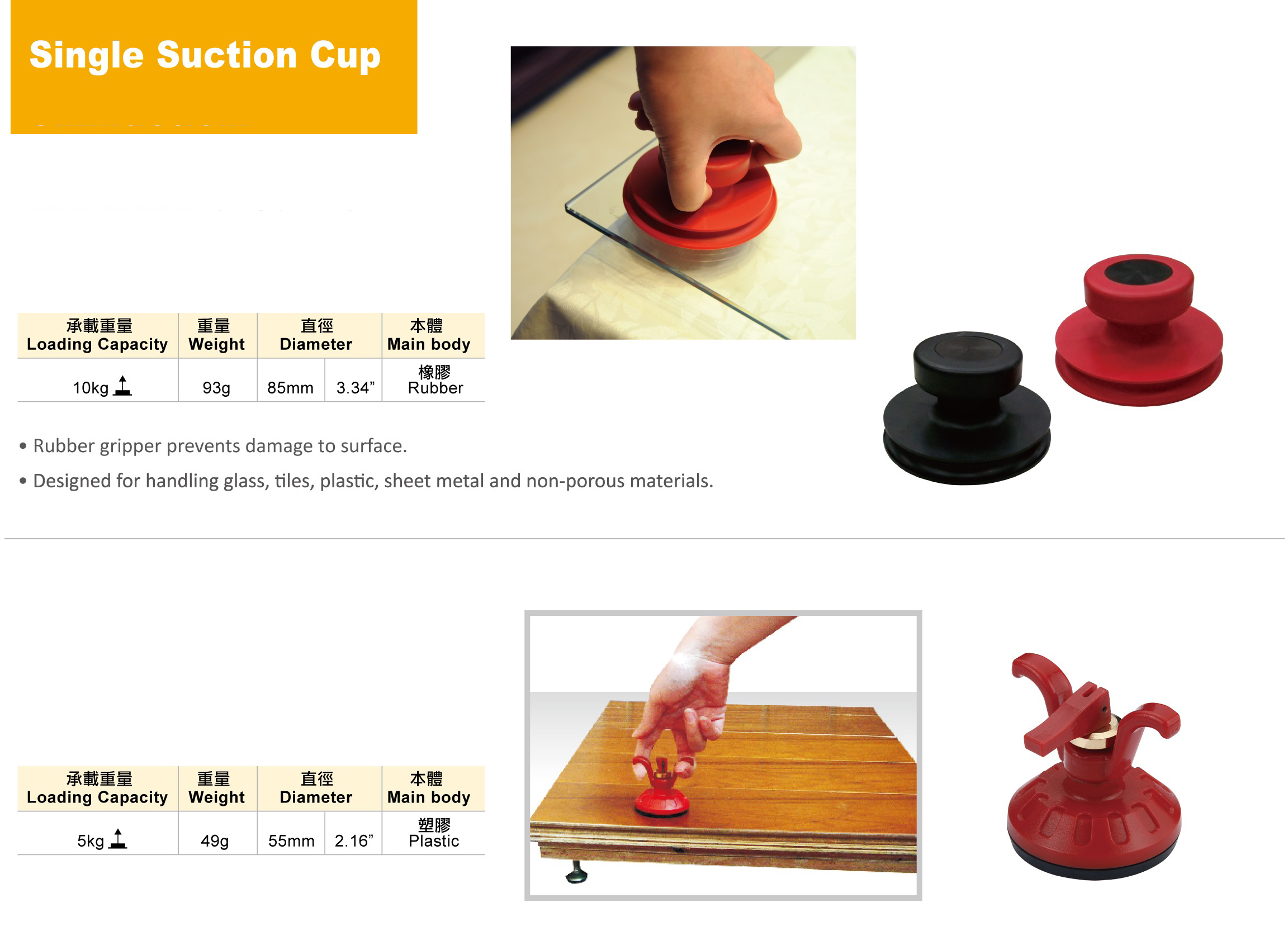 Economic Single Rubber Cup Pump Vacuum Glass Suction Lifter