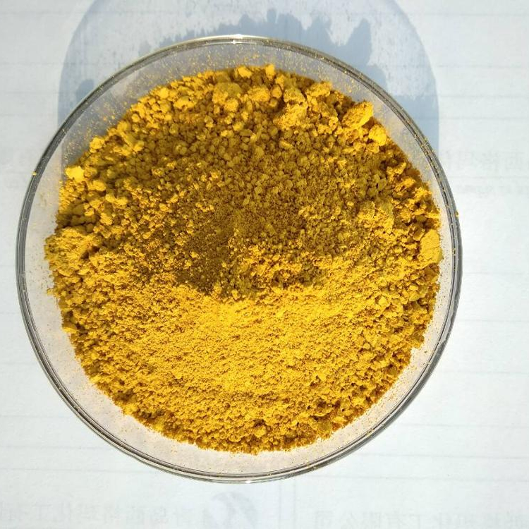 Alizarin Yellow R With Best Price - Buy Alizarin Product on Alibaba.com