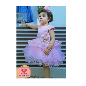 latest design dress for baby girl new frock umbrella design with hairband latest collection of party wear