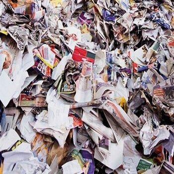 Оптовый Поставщик утилизированного бумажного лома для оптовой покупки