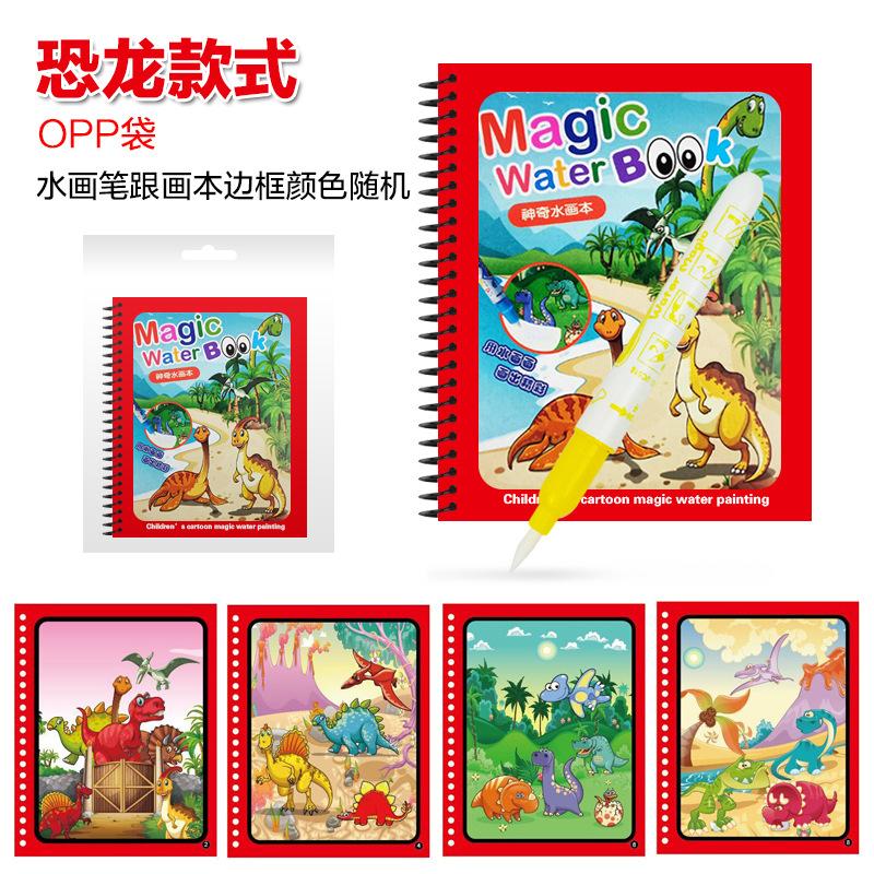 Книга-раскраска Волшебная для детей, книжка-раскраска с волшебной ручкой, детская развивающая игрушка для рисования, 8 типов
