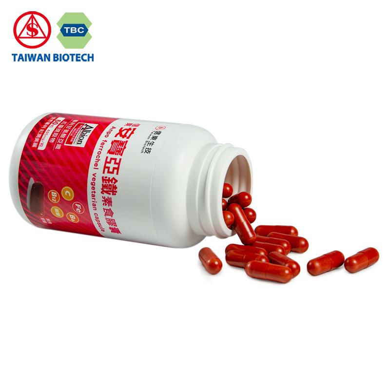 Women Health Care Iron vegan Dietary Supplement