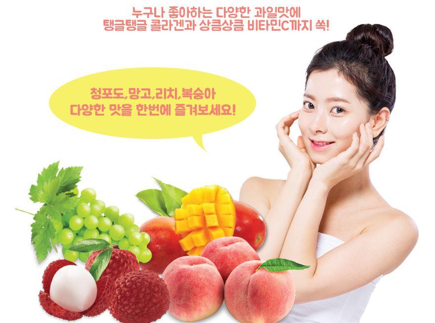 Korean Diet Jelly Low-calorie Konjac Jelly collagen + vitamin c