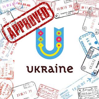 Бизнес-приглашение для визы для посещения Украины