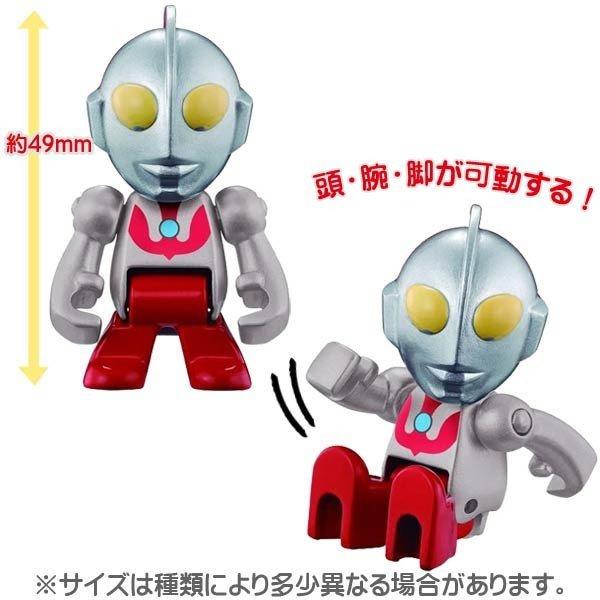 Ultraman   Bathing agent  supplies